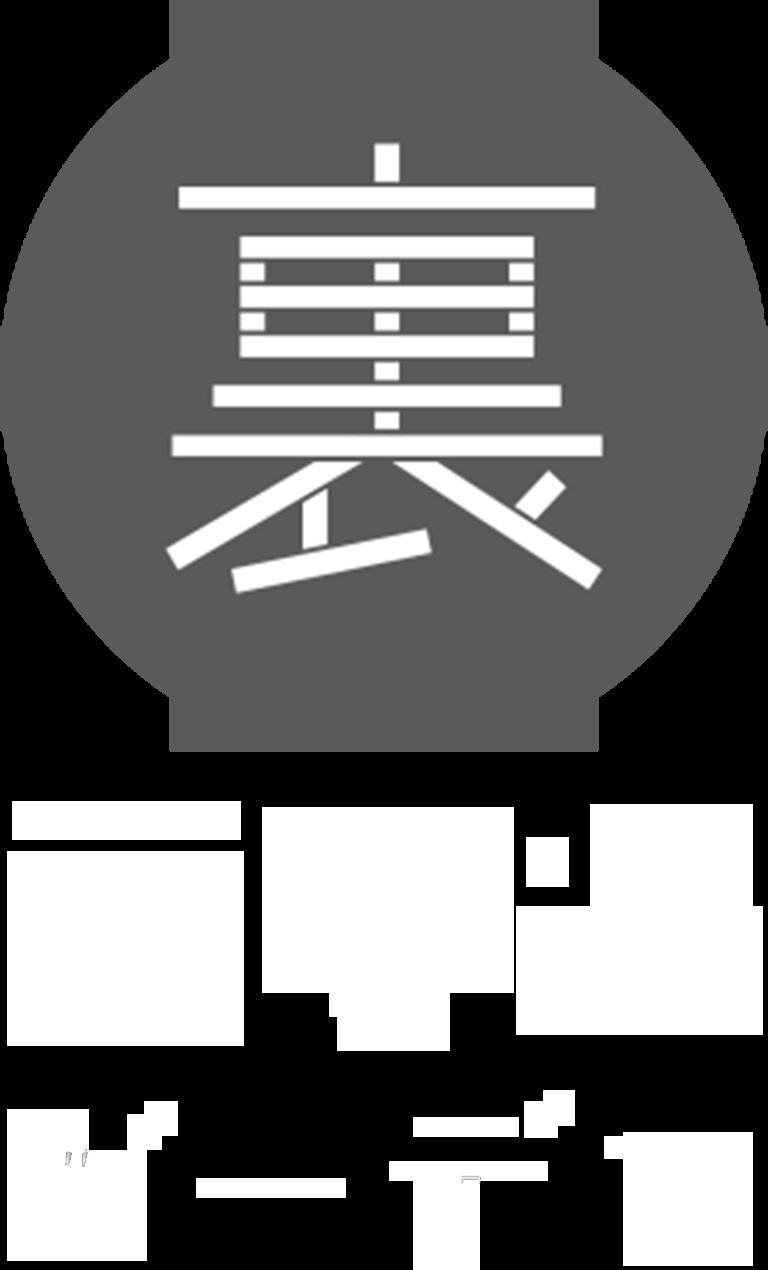 裏参道ガーデンロゴ